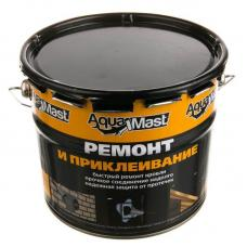 Мастика AquaMast для ремонта и приклеивание, 10 кг