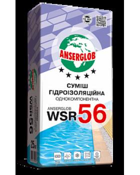 """Гидроизоляционная смесь """"WSR-56"""" """"Anserglob"""" (25 кг)"""