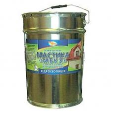 """Битумно каучуковая мастика """"МБКХ"""" (20 кг)"""