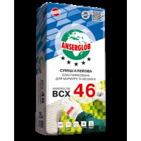 """Клей эластифицированный """"ВСХ-46 Total"""" """"Anserglob"""" для мрамора и мозайки 25 кг"""