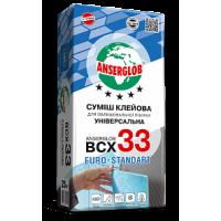 """Клей для плитки """"Anserglob"""" BCX-33 ЗИМА"""