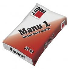Штукатурка цементно-известковая Baumit Manu 1 (25 кг)