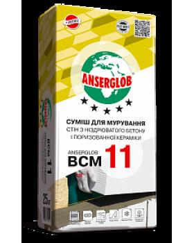 "Кладочная смесь для газобетона ""Anserglob"" BСМ-11 ЗИМА (25 кг)"