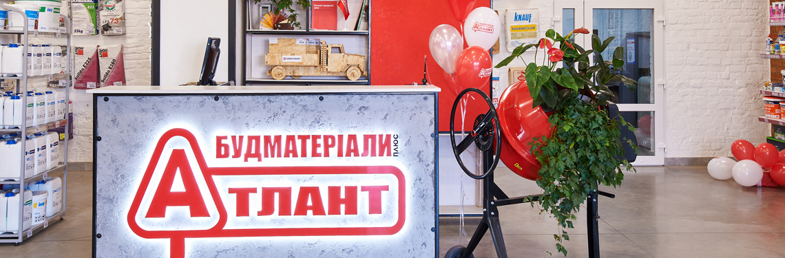 стройматериалы Днепр